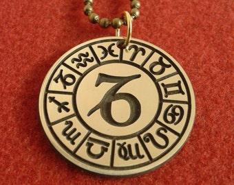 Capricorn Necklace, Capricorn Jewelry, Astrology Necklace, Capricorn Charm Necklace, Capricorn Pendant Necklace, Capricorn keychain