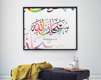 INSTANT DOWNLOAD Modern Islamic Print Art, Islamic Art, Islamic Calligraphy SubhanAllah, Printable Instant Download