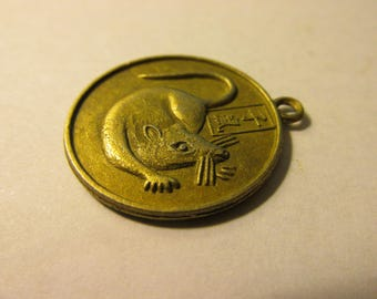 Year of the Rat Zodiac Charm, 1""
