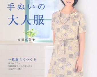 Adult's Handsewn Easy Dresses - Japanese Craft Book  Sewing patterns hand sewing Emiko Takahashi