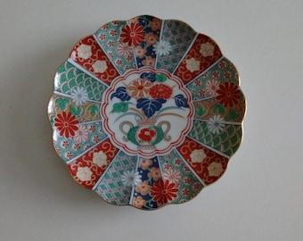 Imari Decorative Plate, Imari Dessert/Salad Plate