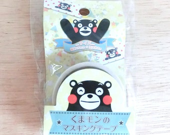 Masking tape - Kumamon - Japanese kawaii character - White