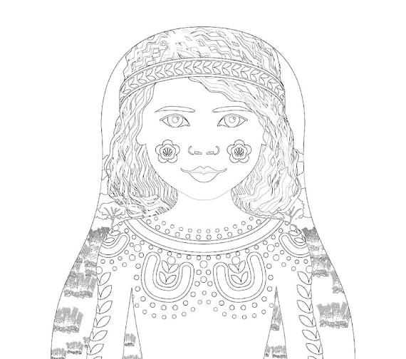Aboriginal Australian Traditional Dress Coloring Sheet Printable