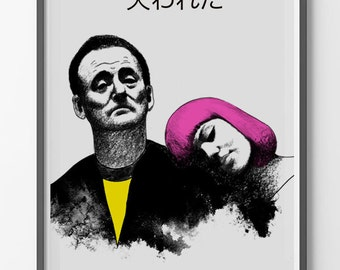 Poster Lost in Translation - Sofia Coppola - Movie Poster - Wall Art Print