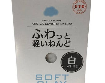 2  White Daiso soft clay ~ Free Shipping ~ Daiso clay ~ Clay for Slime ~ Clay Slime