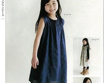 M143 KIDS Shirring Dress from M Pattern - Japanese
