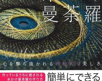 "Japanese Handicraft Book""Beginner Threading Mandala""[486256190X]"