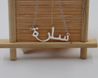 Arabic name necklace-sterling silver necklace-custom name jewelry-nameplate necklace-personalized graduation gift for her