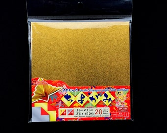Japanese  Paper - Chiyogami Paper - Origami Paper - 2 Patterns 20 Sheets 15 x 15 cm 5.9 x 5.9 inch Metallic Gold and Silver (P31)