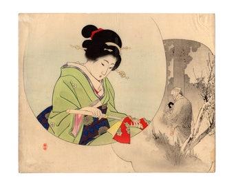 Looking down (Kajita Hanko) N.1 kuchi-e woodblock print