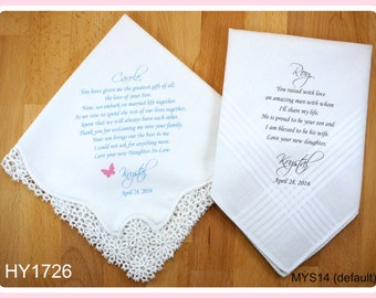 Mother of the Groom-Father of the Groom-Wedding Handkerchief-PRINTED-CUSTOMIZED-Wedding Hankerchief-Wedding Gifts-Lace Handkerchief-Favors