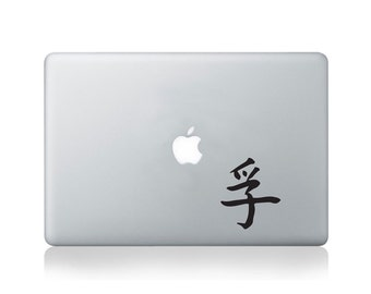 Chinese Symbol for Truth Vinyl Decal for Macbook (13/15) or Laptop