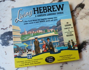 "Living Language Course ""Living HEBREW"" - 33 1/3 High Fidelity Records"