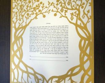 Twin Trees of Hamzas - Papercut Ketubah