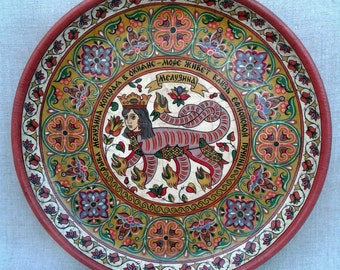 "Wooden painted collectible plate, ancient Russian style, ""Melusine"""