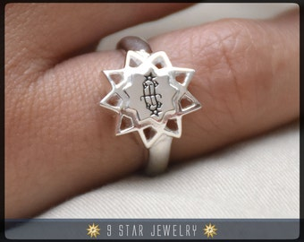 BRS12 - Sterling Silver Baha'i 9 Star, Ring Stone Symbol Ring - Sizes 3 to 11.5
