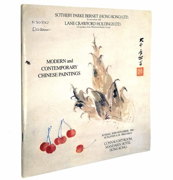 Modern and Comtemporary Chinese Paintings Sunday, November 30, 1980 Sotheby Parker Bernet Hong Kong Auction Catalog