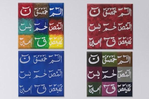 Loh E Qurani Islamic Calligraphy Hand Painted Art Toronto
