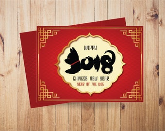 printable chinese new year card year of the dog
