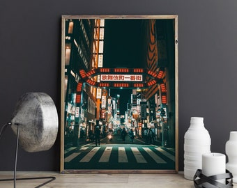 Japanese Street Poster, japanese photo, japanese photography, japanese night, street at night, tokyo print, tokyo street, japanese print, ja