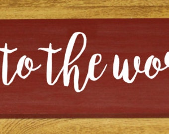 Joy to the world wood sign - Christmas decor