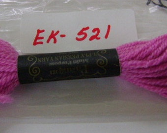 Yarn, Paragon, 100% Wool Crewel Needlepoint, Color #621 Violet, 8.8 Yard Skeins