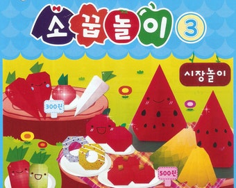 Market Play Origami Set - 32 Sheets, Sticker, Booklet