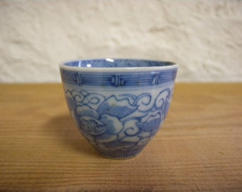 Antique cup 2115, blue and white, mid to early 1800s