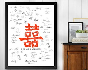Double Happiness Red Chinese Symbol Guestbook Print, Guest Book, Bridal Shower, Wedding, Alternative GuestBook, Sign-in  (8 x 10 - 24 x 36)