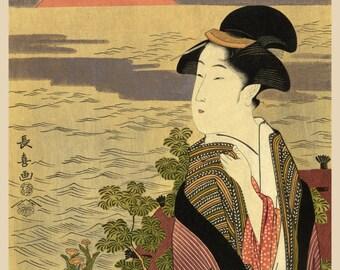 Japanese Art. Fine Art Reproduction.  First Sunrise (Hatsuhinode), c. 1800. Fine Art Print