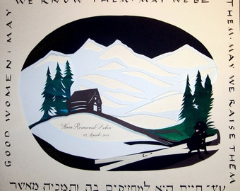 Birthday Papercut Present - Cabin in the Mountains with Trees and Skis and Dog