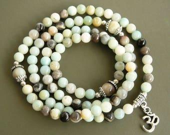 108 Mala Necklace Amazonite Necklace Zen Jewelry Amazonite Bracelet 108 Mala Beads 108 mala bead necklace Healing Mala Bracelet for women