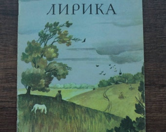 "Lyrics, N. A. Nekrasov, Poems ,""Veselka"" Kiev, USSR 1983"