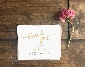 Wedding Thank You Cards. Gold Modern Wedding Thank You Note Cards. Custom Wedding Gift. Wedding Cards. Custom Wedding Cards