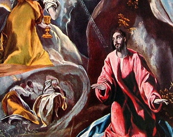 Christ at Gethsemane by El Greco - Fine Art Print - Masterpiece Painting - Reproduction Print - 12 x 10