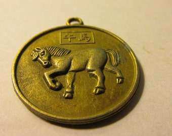 """Bronze Tone Metal Chinese Year of the Horse Zodiac Charm Pendant, 1"""""""