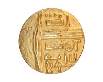 6 Golden Glyphs 7/8 inch ( 22 mm ) Metal Buttons Antique Gold Color