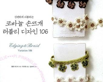 106 VARIATION EDGING n BRAID - Craft Book