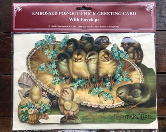 Pop-Out Chick Greeting Card ~ NOS/Sealed ~ B. Shackman & Co. 1985 ~ Vintage Easter Decor. ~ 3-D Stands for Display