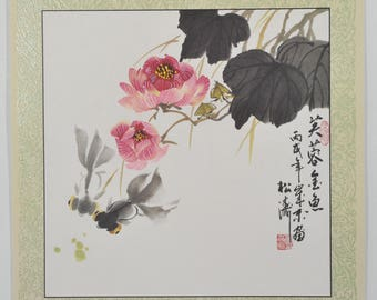 Artprint from painting of Songtao Gao - China - late 20th century