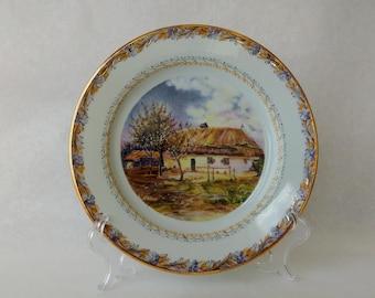 Ukrainian Historical Landscape Cabinet Plate