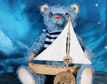 Teddy bear SeaBreeze