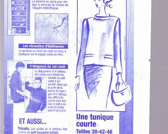 tunic short pattern prima October 97