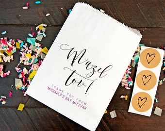 Bat Mitzvah, Sweet Sixteen, Wedding or Birthday Favor Bags - Calligraphy style - Personalized Candy or Cookie Bag - 20 White Bags included
