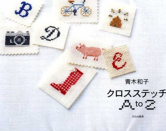 Kazuko Aoki Cross Stitch A to Z - Japanese Craft Book MM