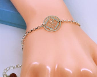 Sterling silver Earth chakra Bracelet, sterling silver chakra, sterling silver bracelet, Earth chakra bracelet, Earth chakra jewelry,