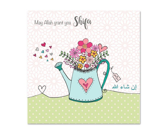Shifa get well soon islamic greetings card m4hsunfo Choice Image
