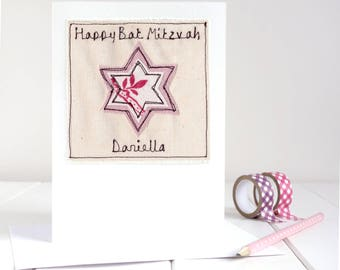Bat Mitzvah Card - Personalised Mazel Tov Card - Bat Mitzvah Congratulations Card - Personalised Star Of David Card - Bar Mitzvah Card