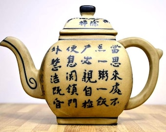 Vintage Asian China Japan Chinese Characters Japanese Ceramic Stoneware Teapot Poetry Folklore Poem Decoration Only