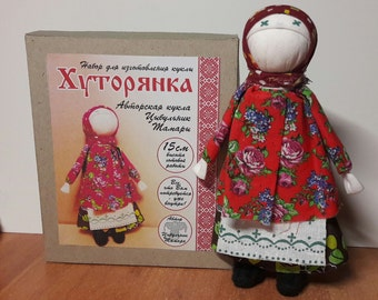 "Set for making dolls ""Khutoryanka"""